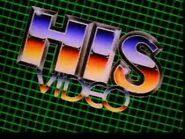 His Video (1995) Logo