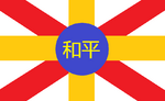Xangju Flag.png