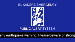 Emergency message, used since 2011.