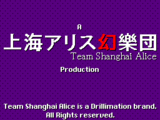 Team Shanghai Alice (Drillimation)