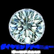 Diamond Avenue logo