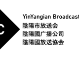 YinYangian Broadcasting Corporation