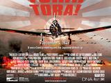 Tora! Tora! Tora! (2009 film)