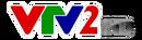 VTV2 HD.png