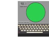 VSC-5