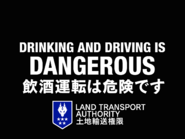 LandTransport PSA1994
