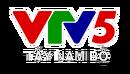 VTV5 Tây Nam Bộ.png