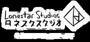 Lonestar Studios logo.png
