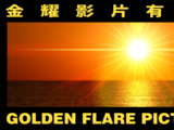 Golden Flare Pictures