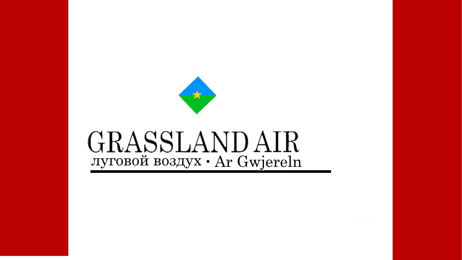 Grassland Air (East Grassland)