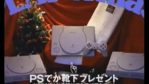 All Japanese PlayStation Commercials from PS1 to PS3 PS1からPS3へのすべての日本のプレイステーションコマーシャル