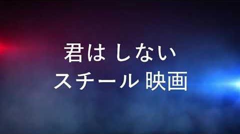 -Fanon- EKFACT - Piracy. It's a Crime (2008, El Kadsre, Japanese)