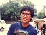 Huang Rong