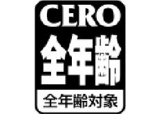 CERO A DS (2004-2006).png