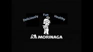 Morinaga VV 2010