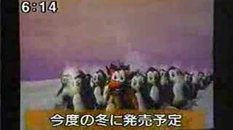 1999 Japanese Playstation 2 Ad