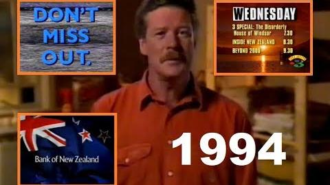 1994 Old NZ Adverts You WONT Remember Part 1