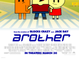 The Brother (film)