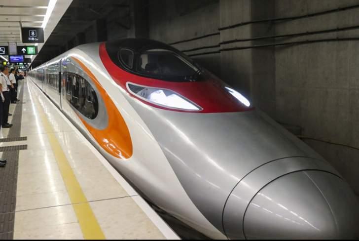 Africa Train