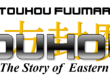 Touhou 2: The Story of Eastern Wonderland (Drillimation)