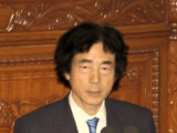 Kouta Hisakawa