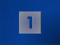 Central 1 ident 1996