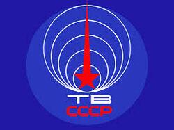 TV USSR.jpg