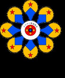 Etvktv1949.png