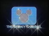 Disney Channel (Alola)/Other