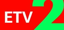 ETV2LOGO2013.png