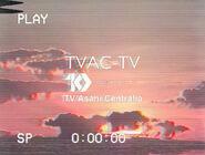 TVAC startup 1991