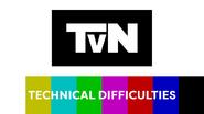 TvNimerise Technical Fault (2018)