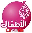 Jeem TV (Canada)