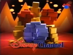 DisneyPresents1997