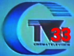 CTV 33 1994.png