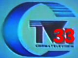 Star EBS Taugaran