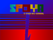 Spoya ident 1985 RKO early version used before logo switchover