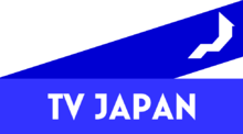 TVJ.png