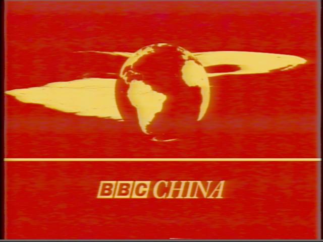 BBC One (Mainland China)