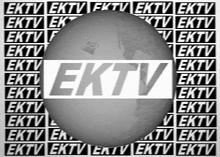 Etvki1960