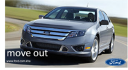 Ford Fusion Khampus