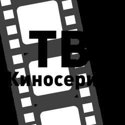 TV Kinoserial 2018.png