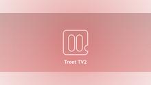 Treet TV2 ident 2009