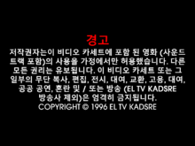 ETVKHE Korean WS