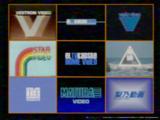 El TV Kadsre Home Entertainment/On-screen logos