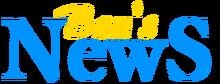 Ben'sNews2005.png