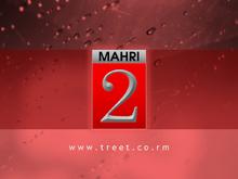 Mahri TV2 ident 2000