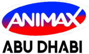 Animax Abi Dhabi (2006-2014).png