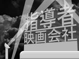 Vlokfilm/On-screen logos