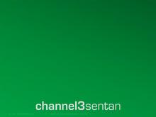 Channel3Sentan1999 ID ForestGreen
